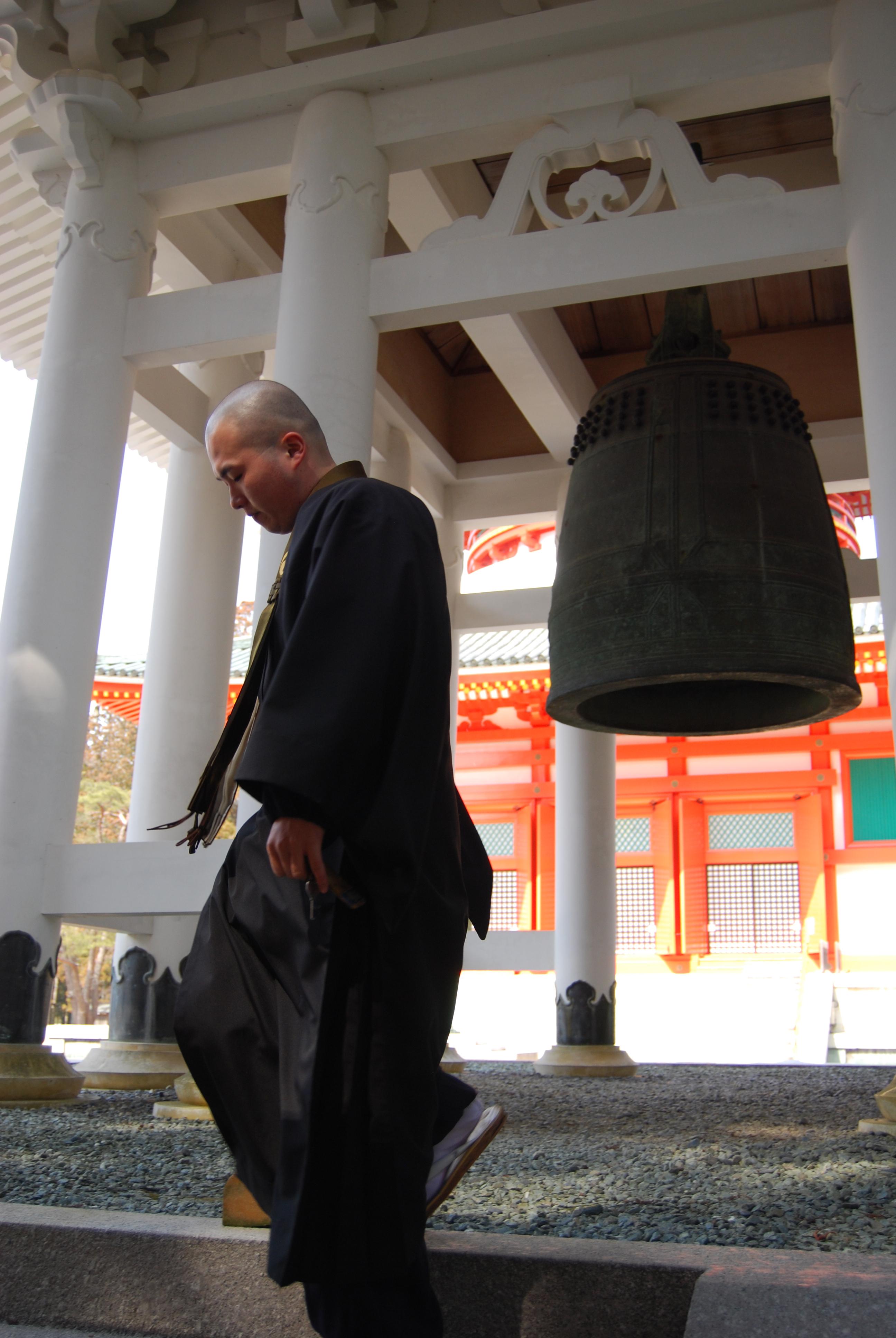 Buddhist Bellringer